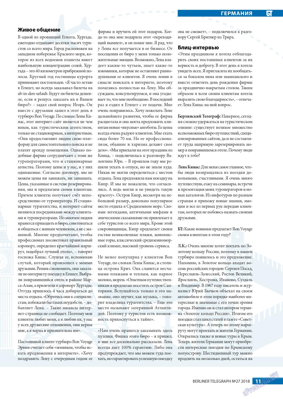 Берлинский телеграф (журнал). 2018 год, номер 27, стр. 11