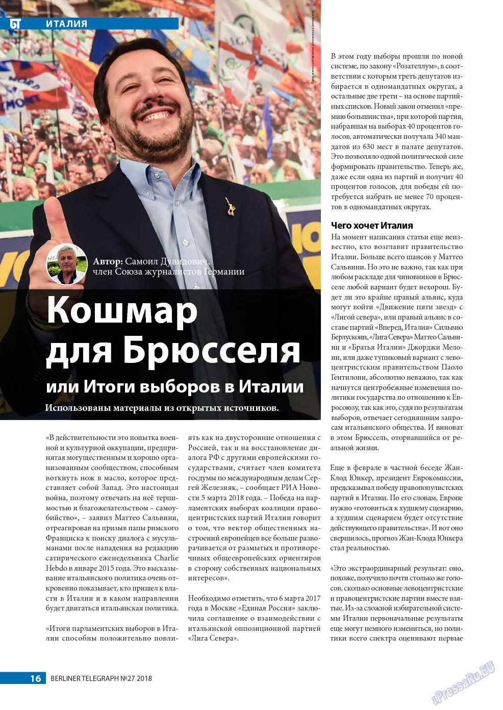 Берлинский телеграф (журнал). 2018 год, номер 27, стр. 16