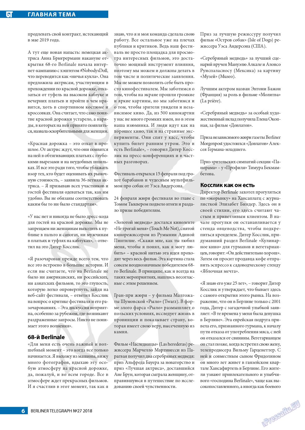 Берлинский телеграф (журнал). 2018 год, номер 27, стр. 6