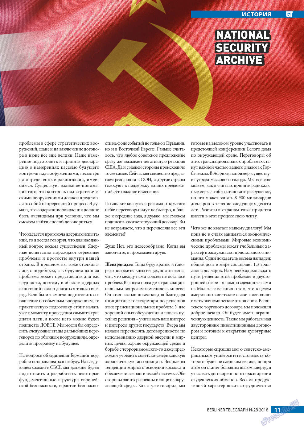 Берлинский телеграф (журнал). 2018 год, номер 28, стр. 11