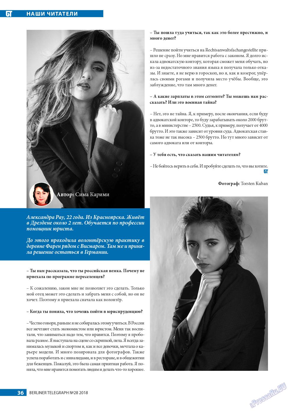 Берлинский телеграф (журнал). 2018 год, номер 28, стр. 36