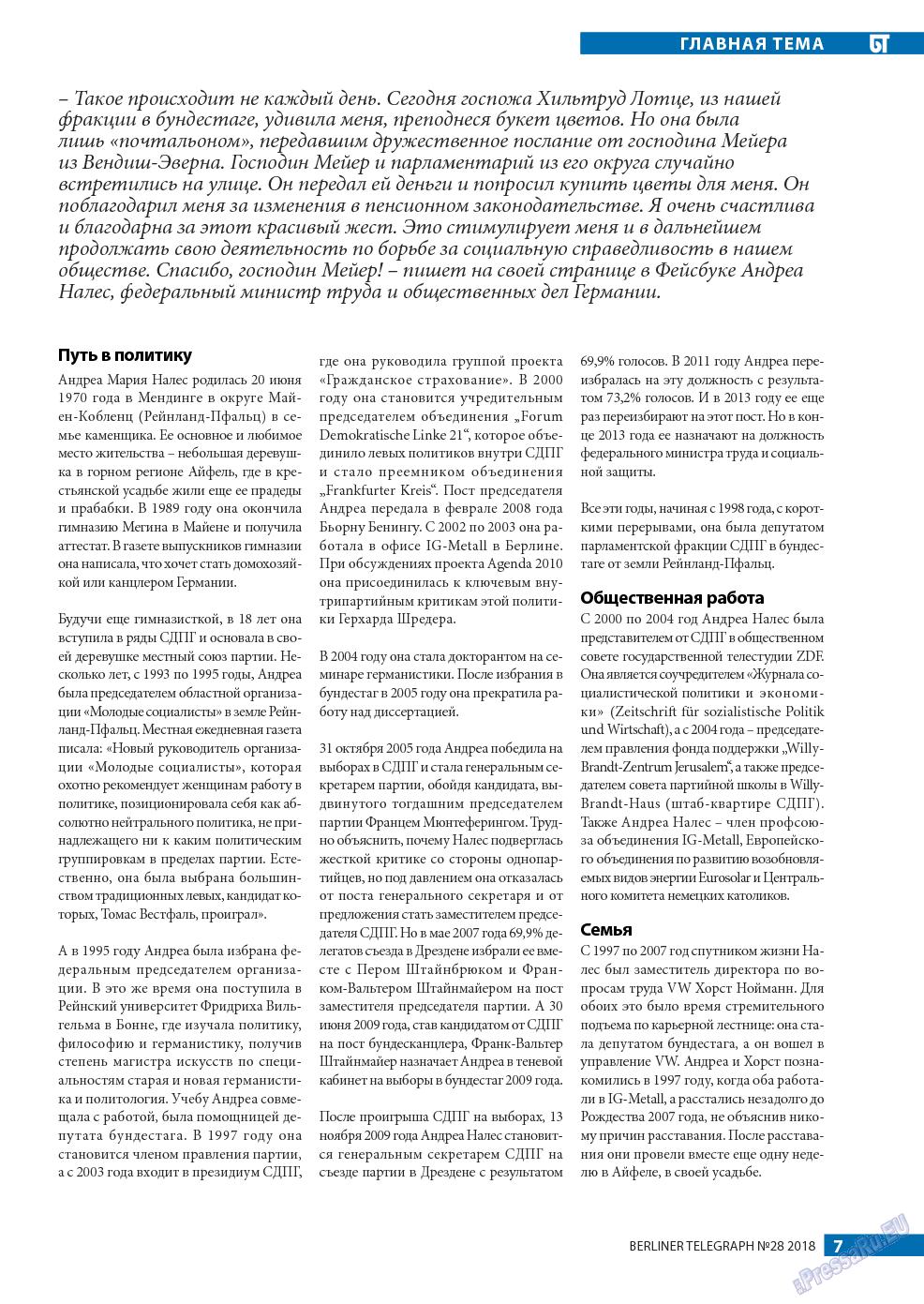 Берлинский телеграф (журнал). 2018 год, номер 28, стр. 7
