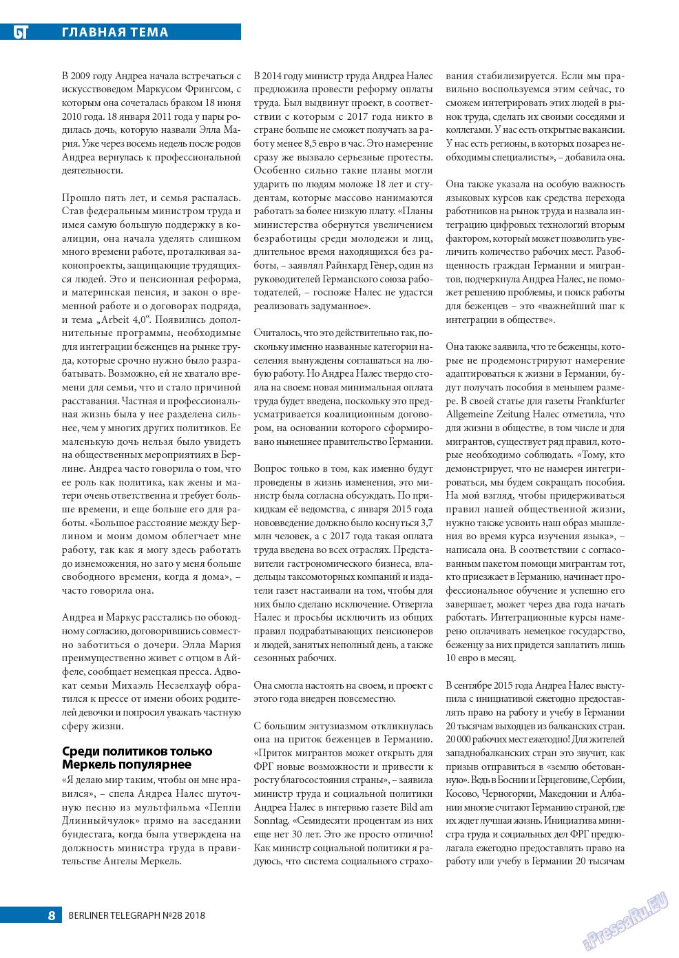 Берлинский телеграф (журнал). 2018 год, номер 28, стр. 8