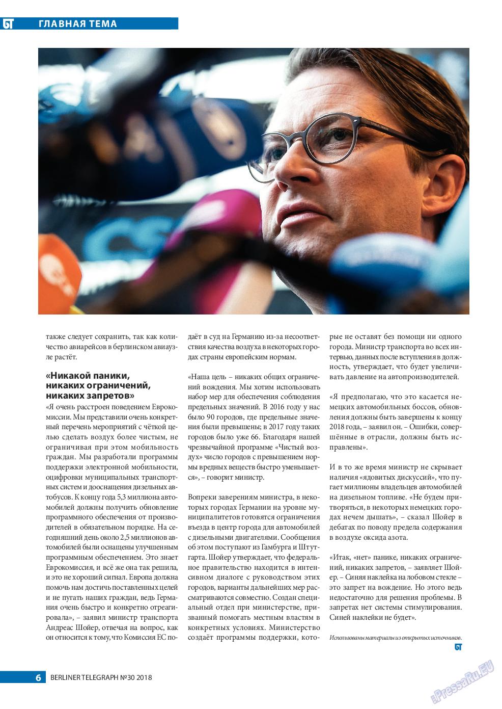 Берлинский телеграф (журнал). 2018 год, номер 30, стр. 6