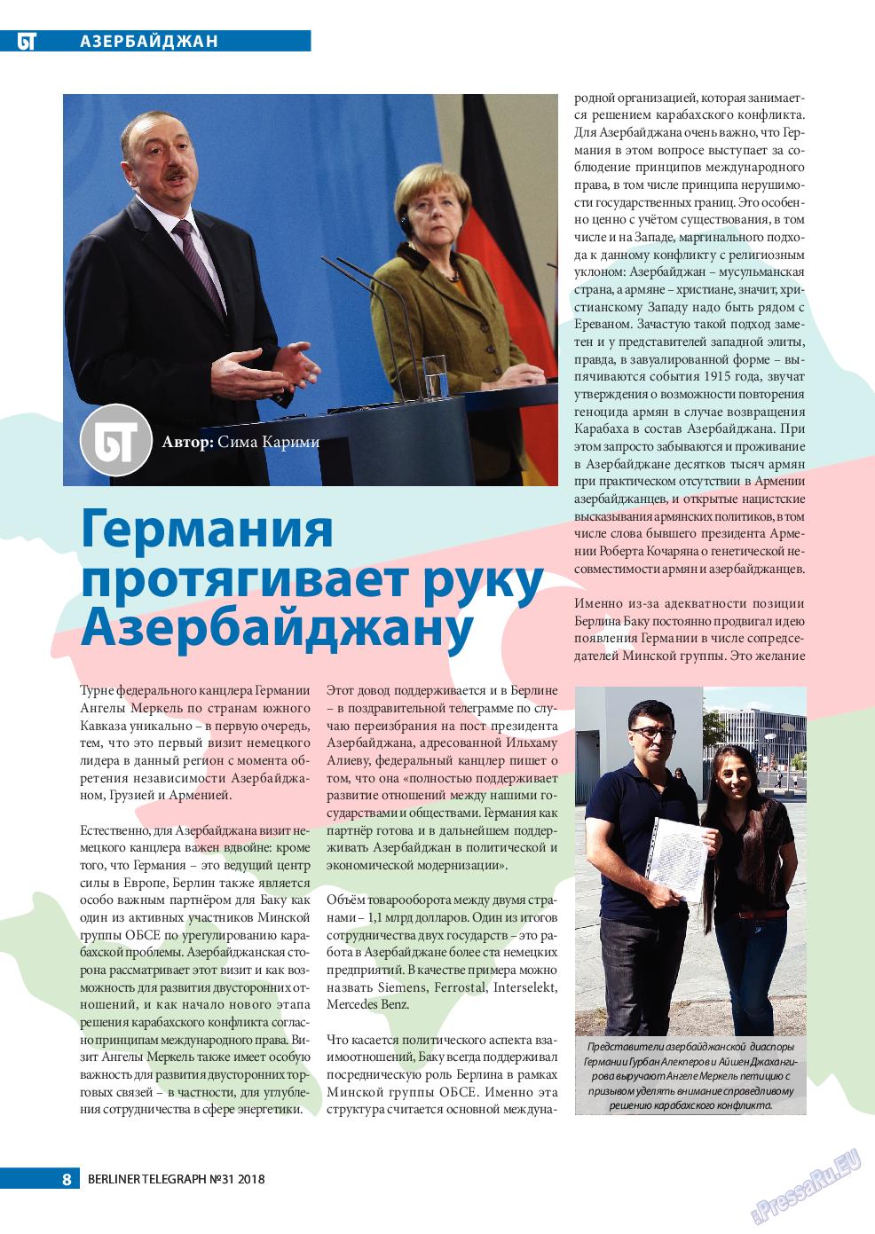 Берлинский телеграф (журнал). 2018 год, номер 31, стр. 8