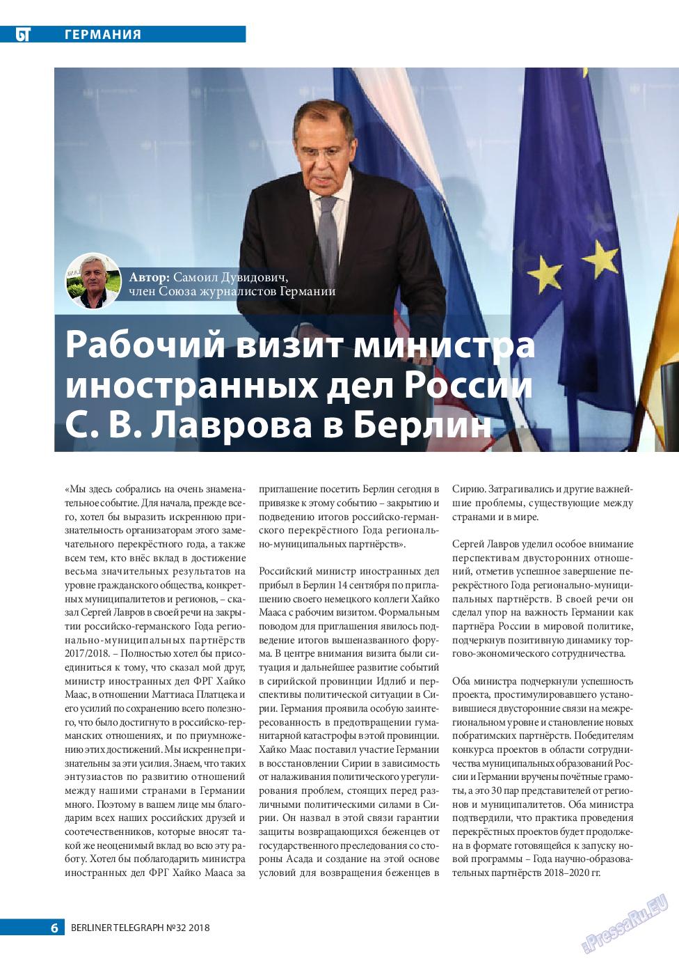 Берлинский телеграф (журнал). 2018 год, номер 32, стр. 6