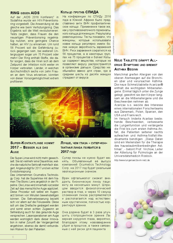 Будь здоров (журнал). 2016 год, номер 1, стр. 6