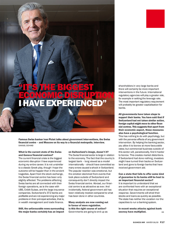 Бизнес мир (журнал). 2008 год, номер 4, стр. 19