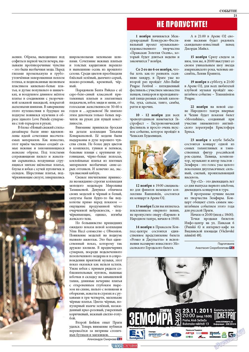 Чехия сегодня (журнал). 2011 год, номер 165, стр. 23