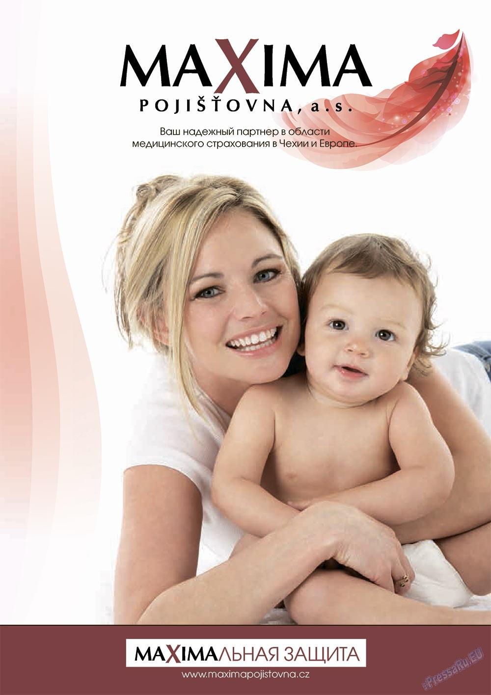Фотки молодых мамочек 20 фотография