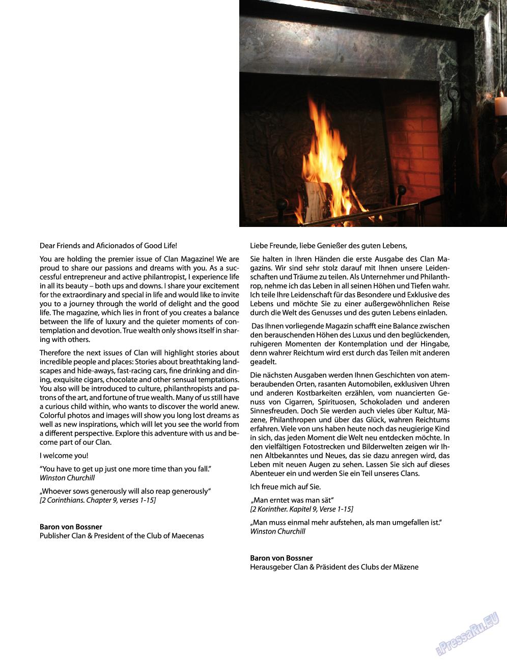 Клан (журнал). 2011 год, номер 1, стр. 2