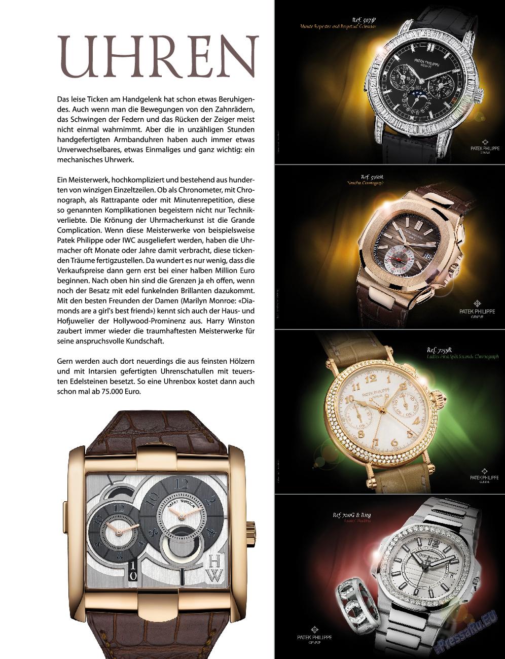 Клан (журнал). 2011 год, номер 1, стр. 65