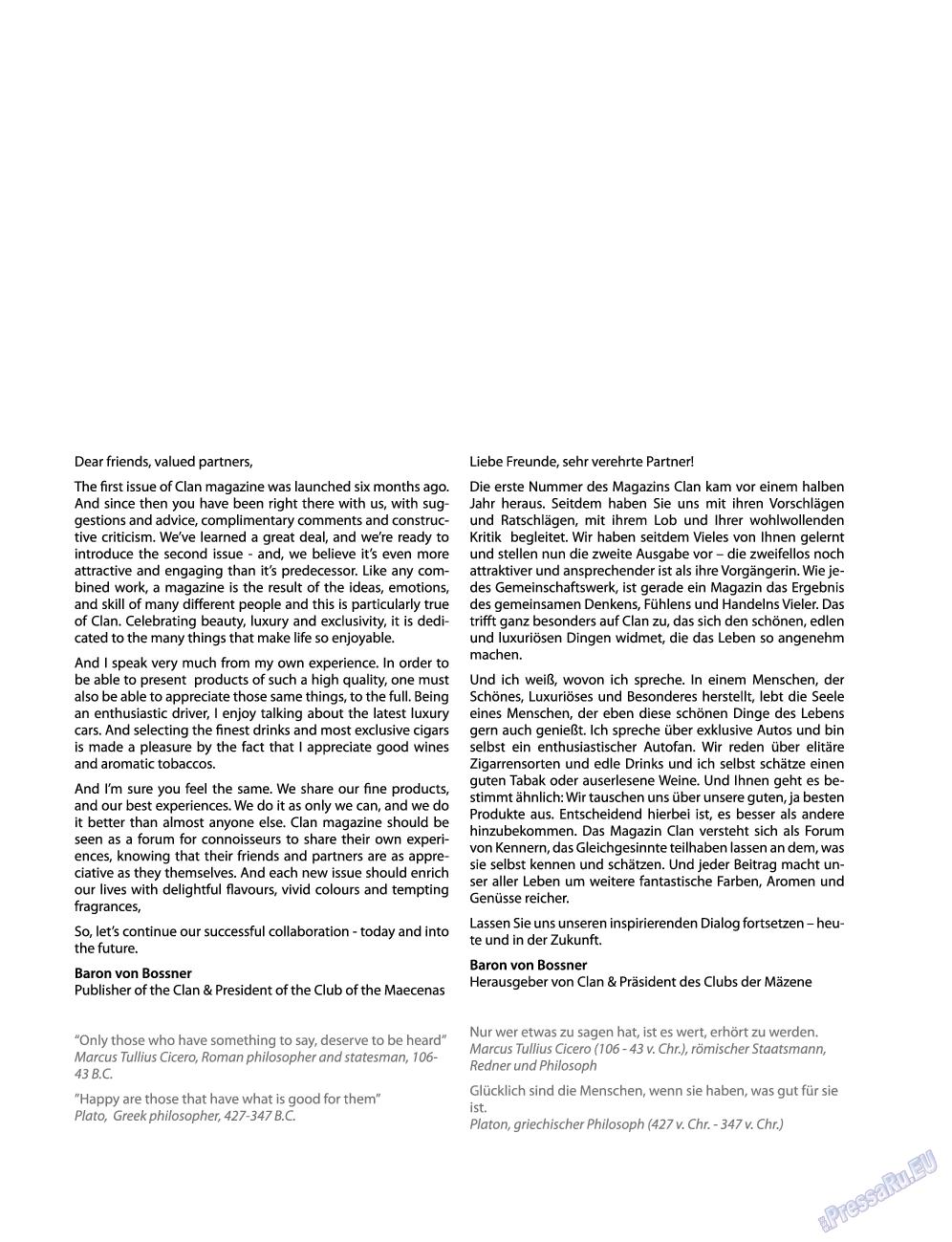 Клан (журнал). 2012 год, номер 2, стр. 2