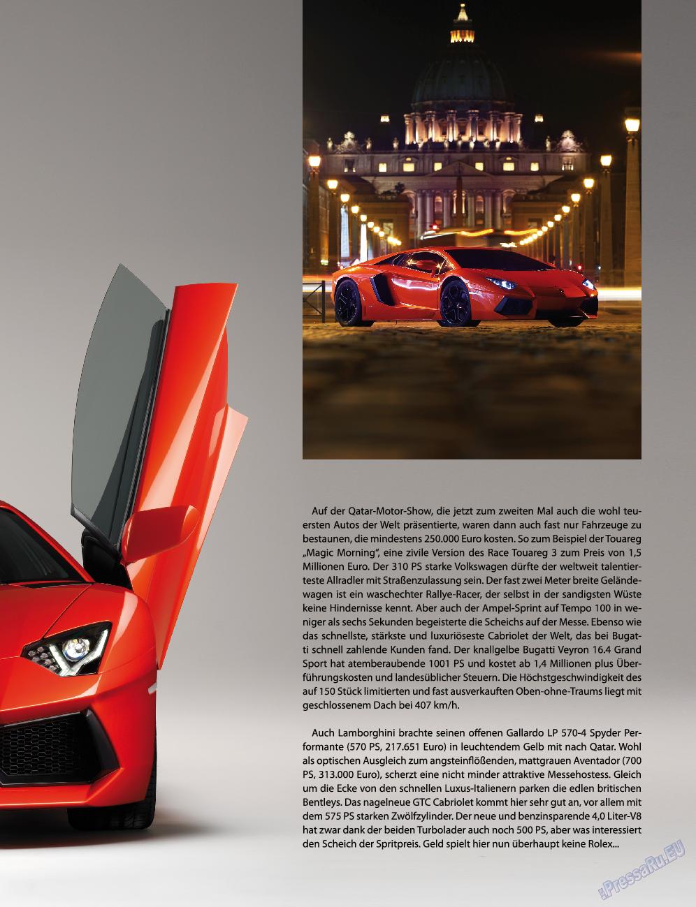 Клан (журнал). 2012 год, номер 2, стр. 25