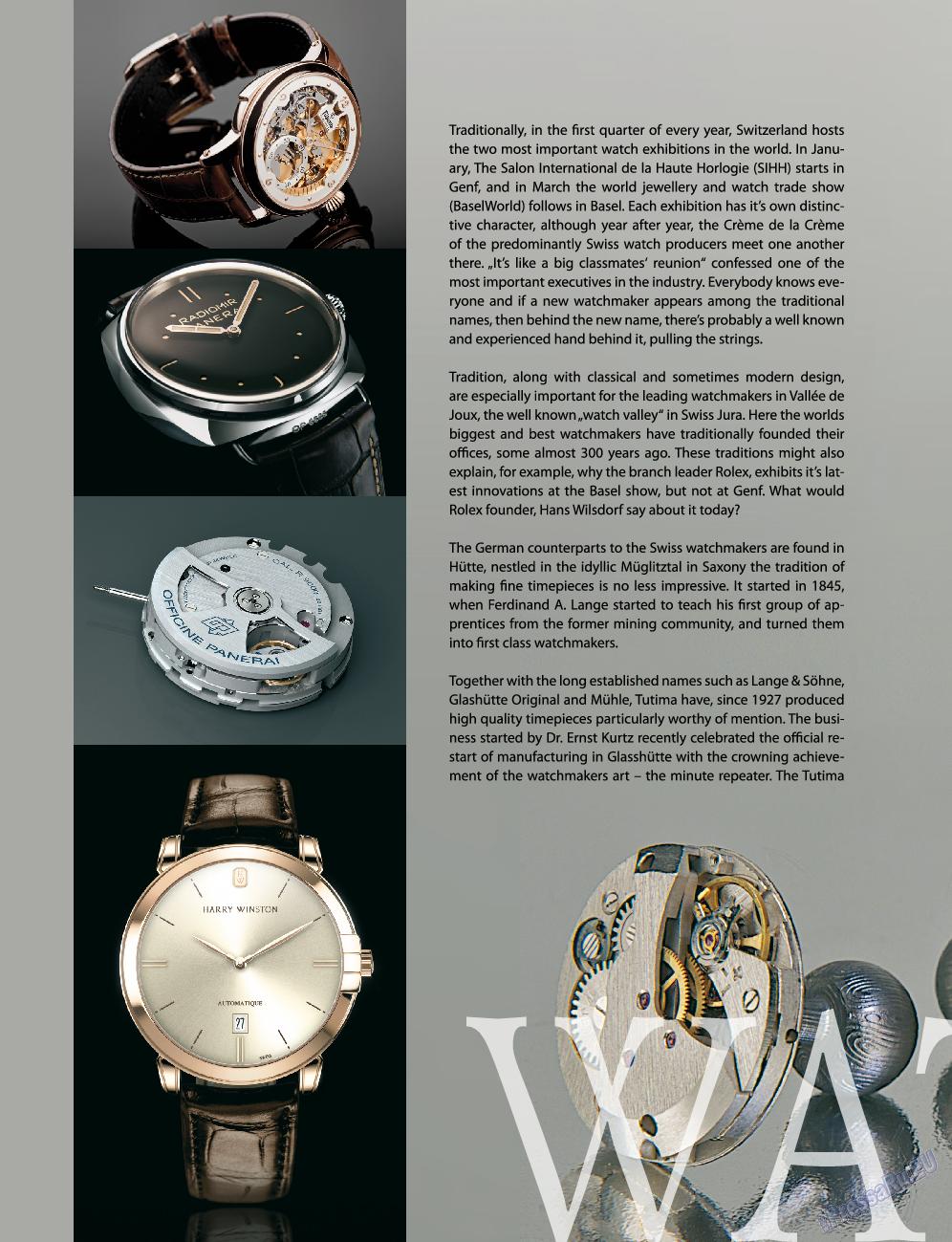 Клан (журнал). 2012 год, номер 2, стр. 28