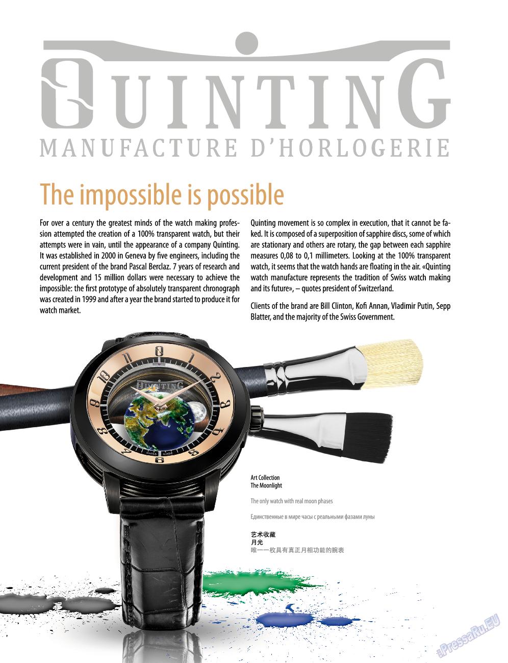 Клан (журнал). 2012 год, номер 2, стр. 30