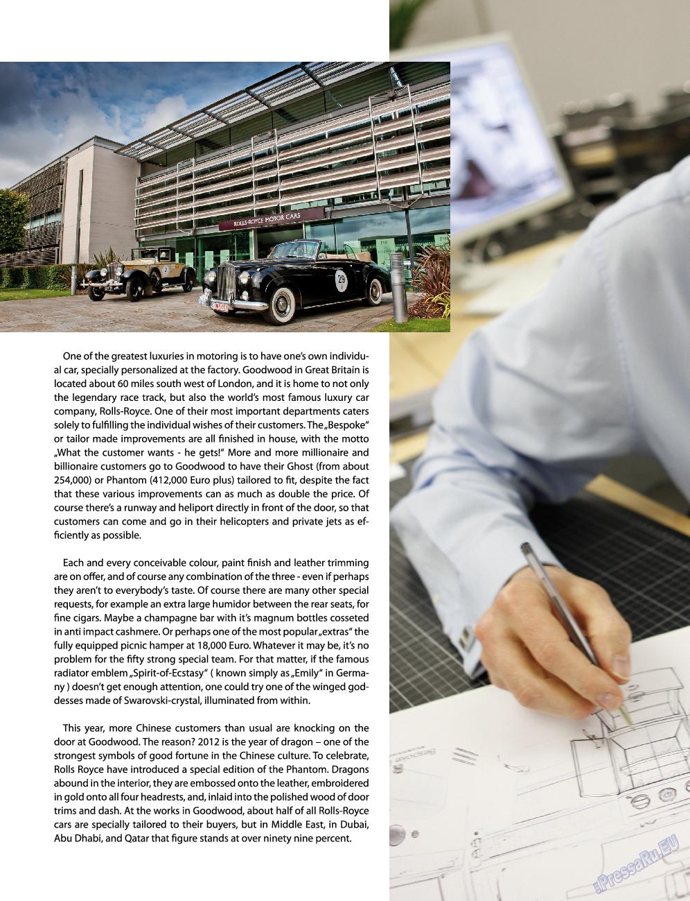 Клан (журнал). 2012 год, номер 2, стр. 8