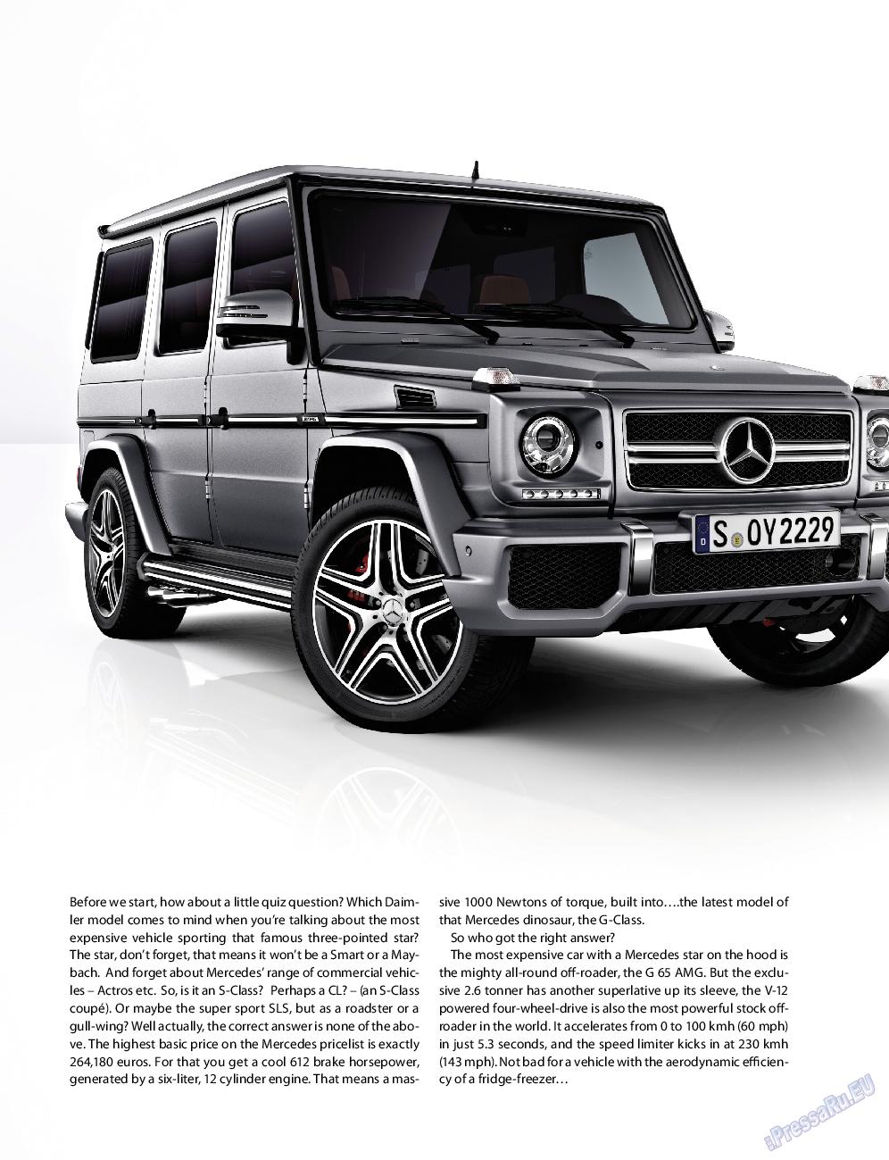 Клан (журнал). 2012 год, номер 3, стр. 12