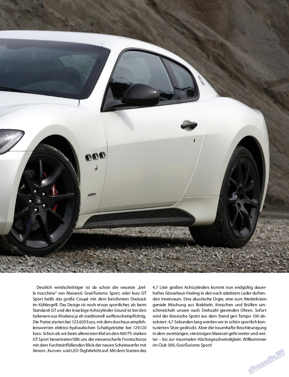 Клан (журнал). 2012 год, номер 3, стр. 17