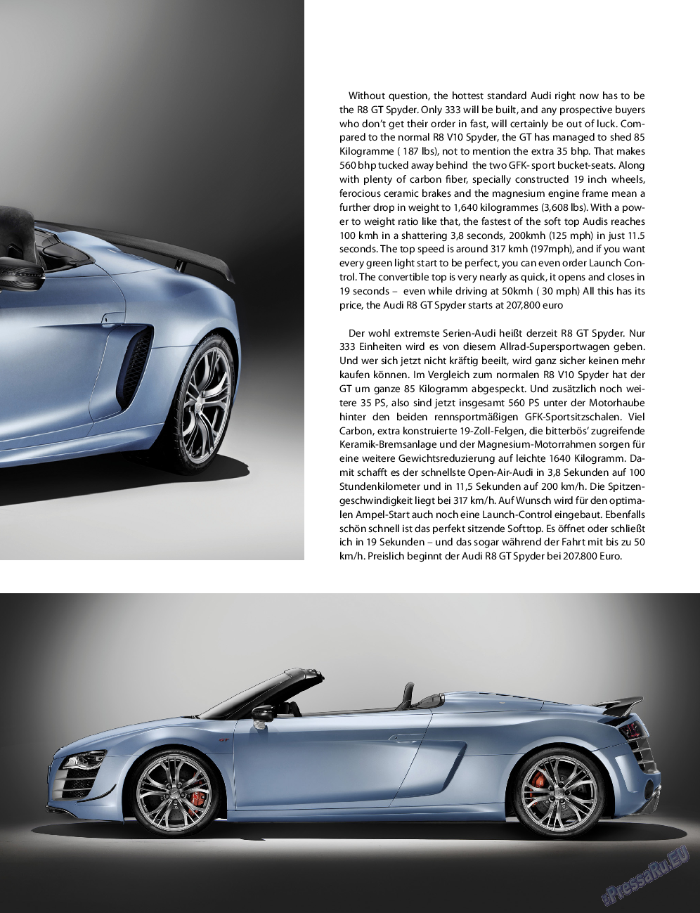 Клан (журнал). 2012 год, номер 3, стр. 29