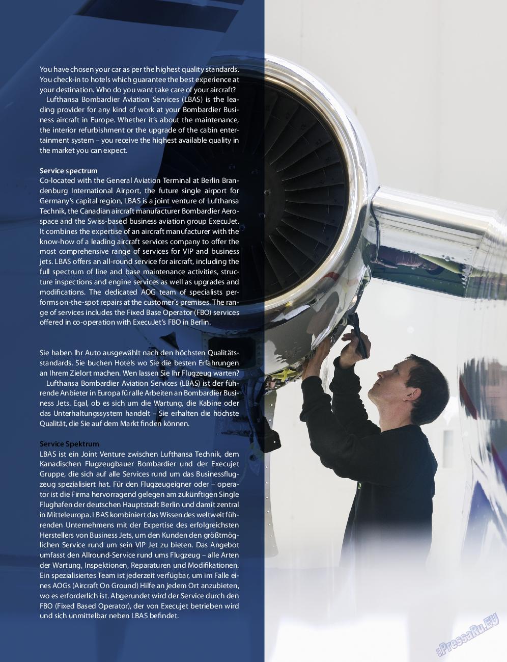 Клан (журнал). 2012 год, номер 3, стр. 70
