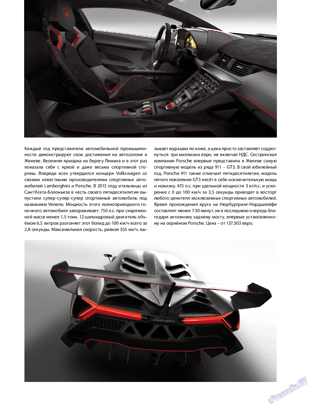 Клан (журнал). 2013 год, номер 4, стр. 10