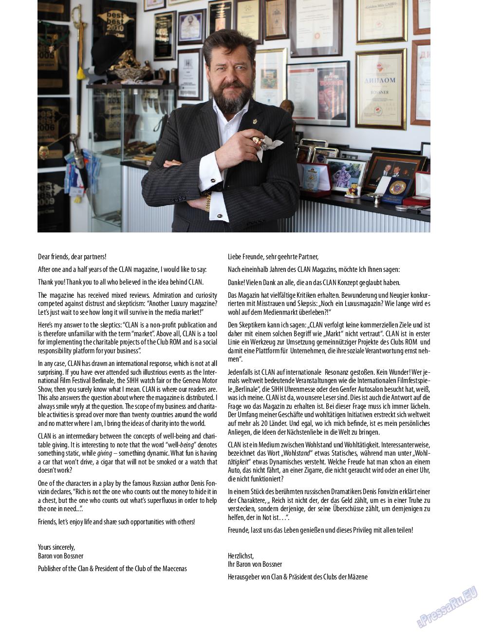 Клан (журнал). 2013 год, номер 4, стр. 2