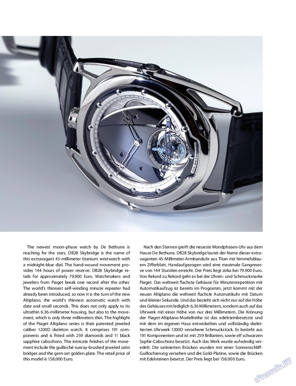 Клан (журнал). 2013 год, номер 4, стр. 58