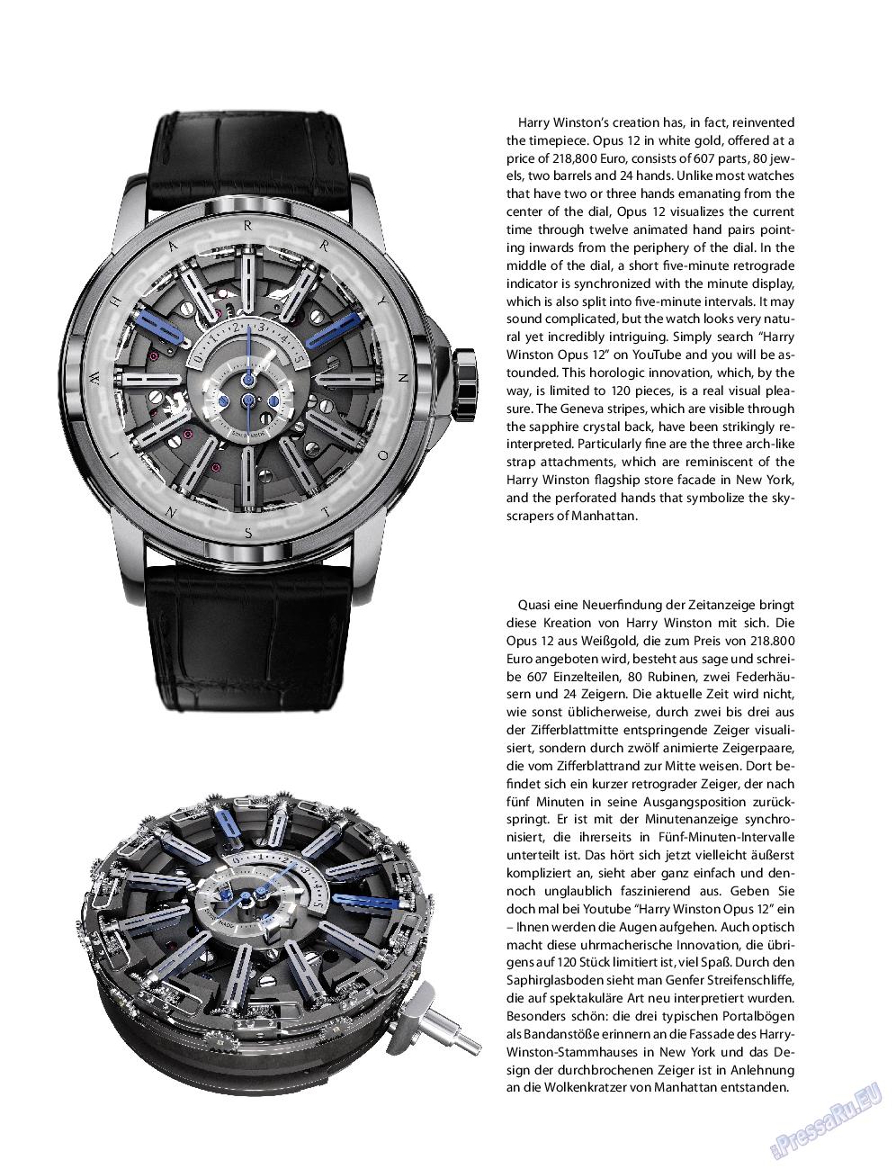Клан (журнал). 2013 год, номер 4, стр. 62