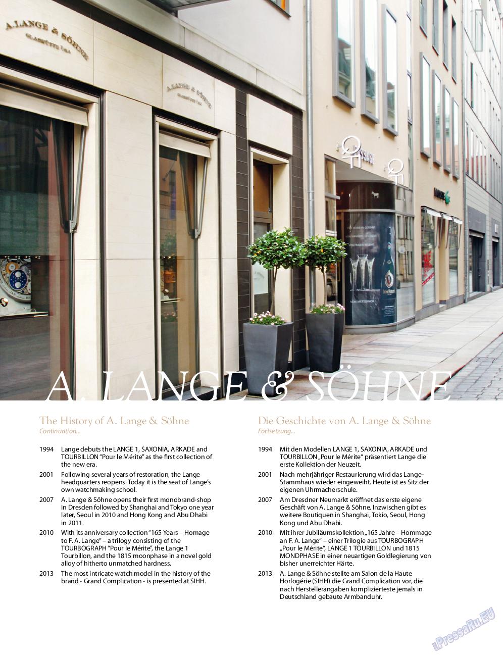 Клан (журнал). 2013 год, номер 4, стр. 68