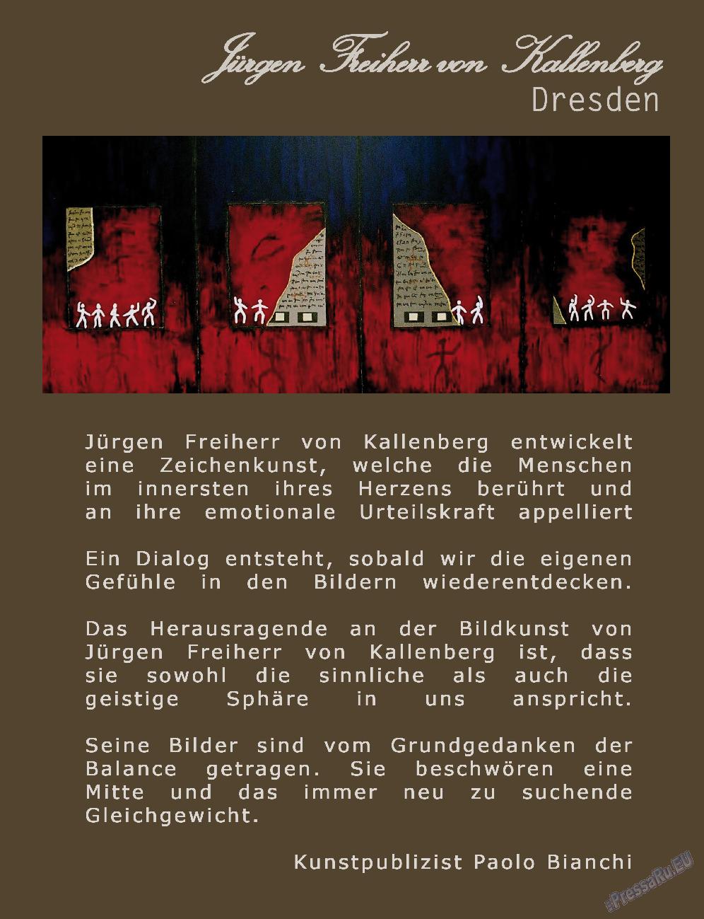 Клан (журнал). 2013 год, номер 4, стр. 71