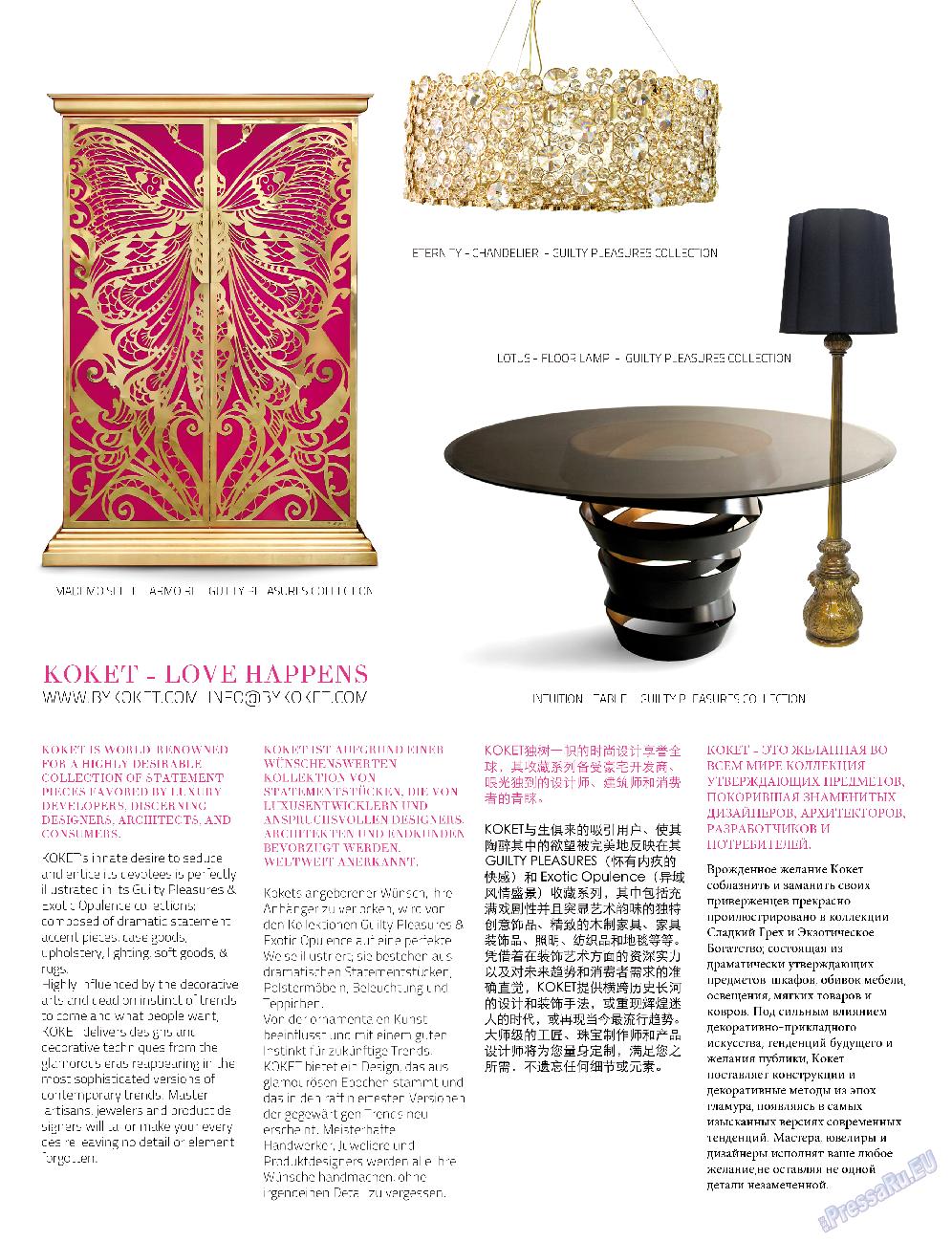 Клан (журнал). 2013 год, номер 4, стр. 80