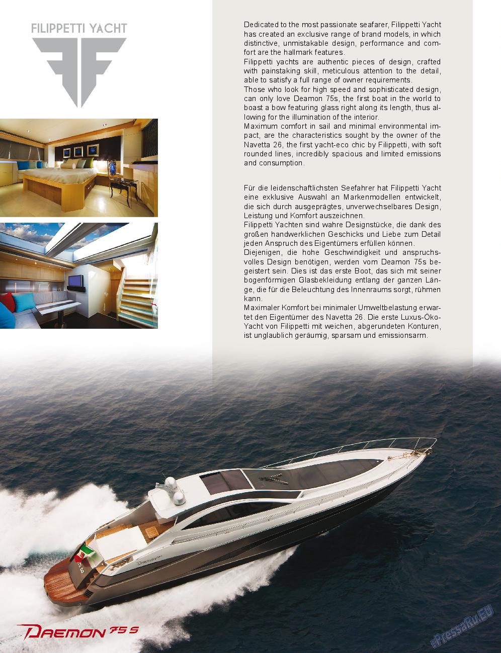 Клан (журнал). 2013 год, номер 4, стр. 88