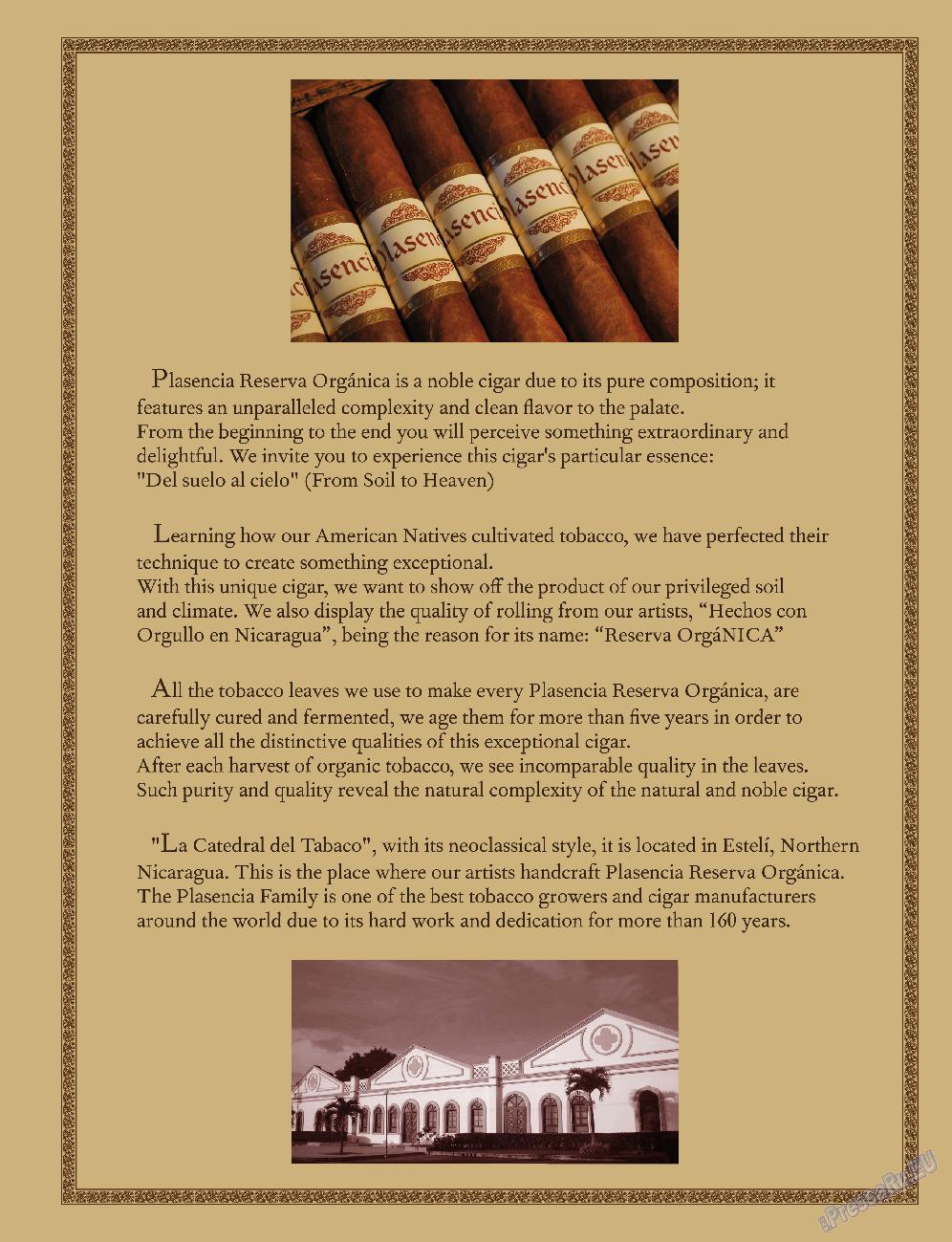 Клан (журнал). 2013 год, номер 5, стр. 123