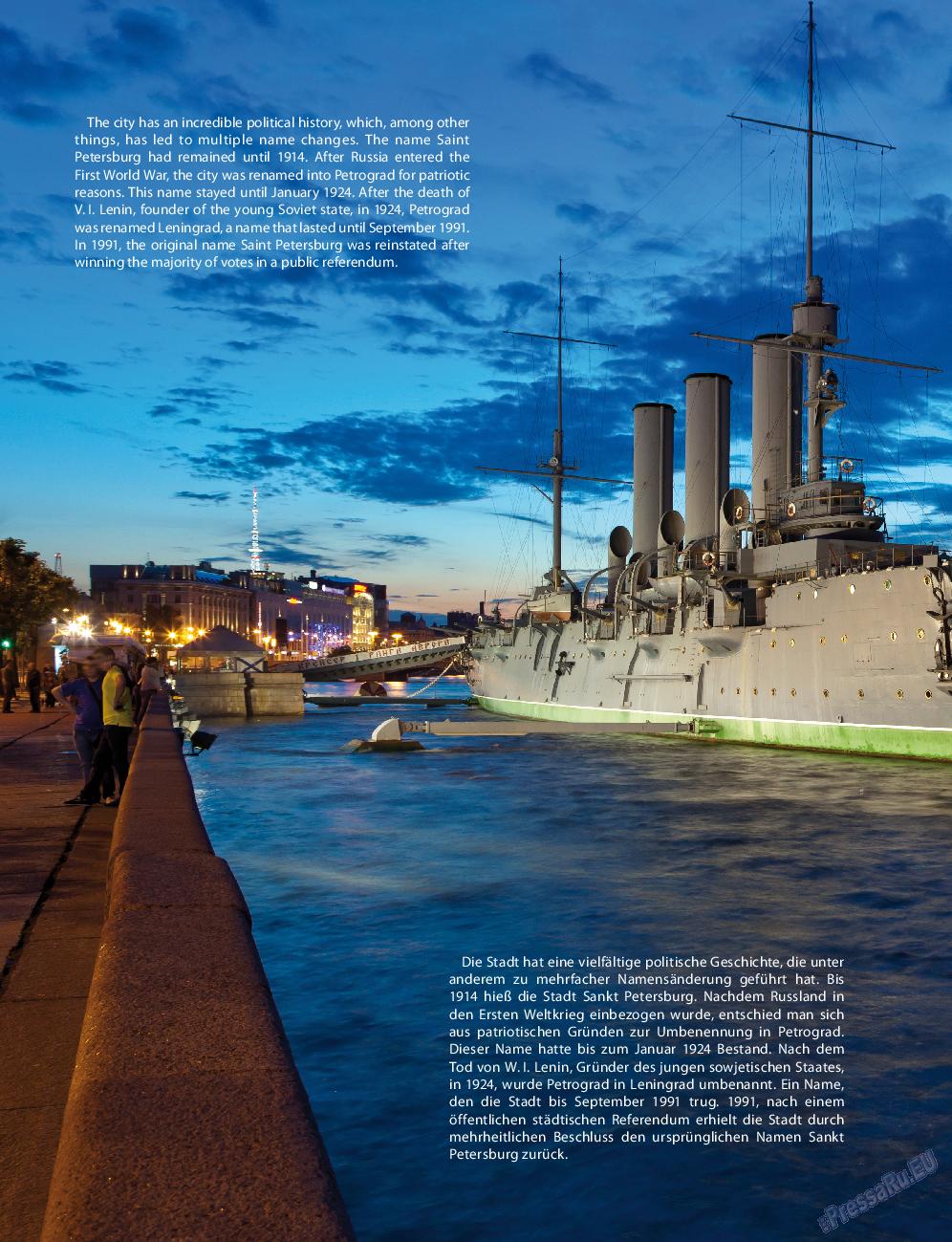 Клан (журнал). 2013 год, номер 5, стр. 28