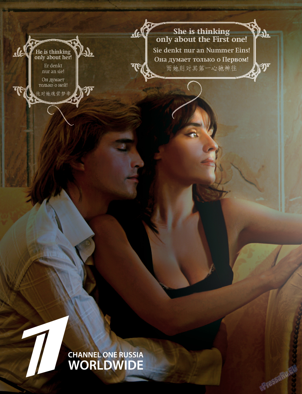 Клан (журнал). 2013 год, номер 5, стр. 30