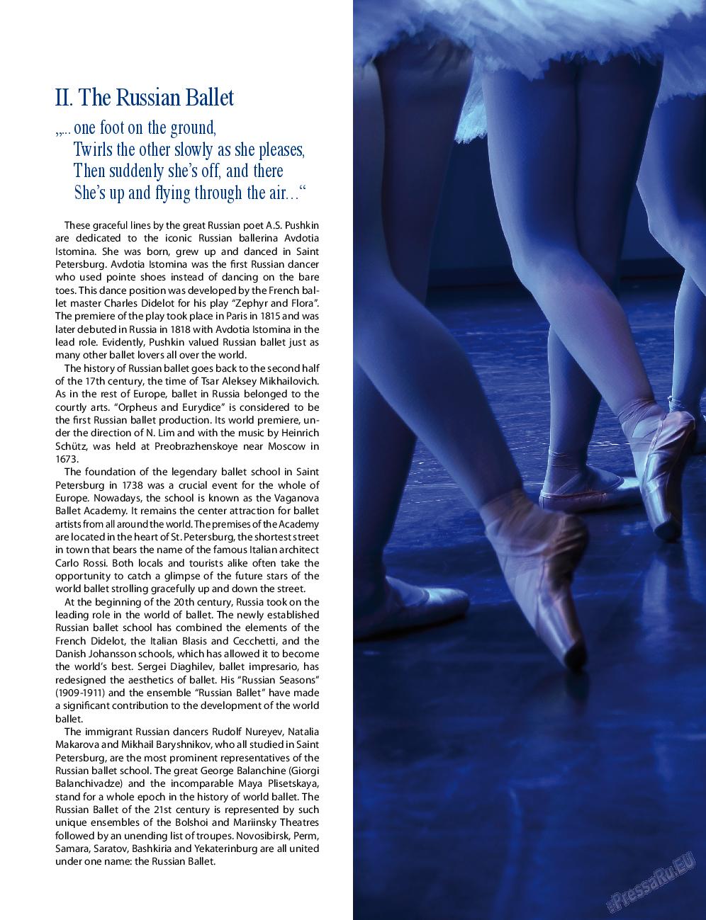 Клан (журнал). 2013 год, номер 5, стр. 32