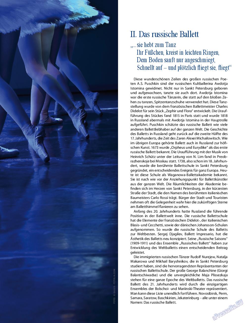 Клан (журнал). 2013 год, номер 5, стр. 33