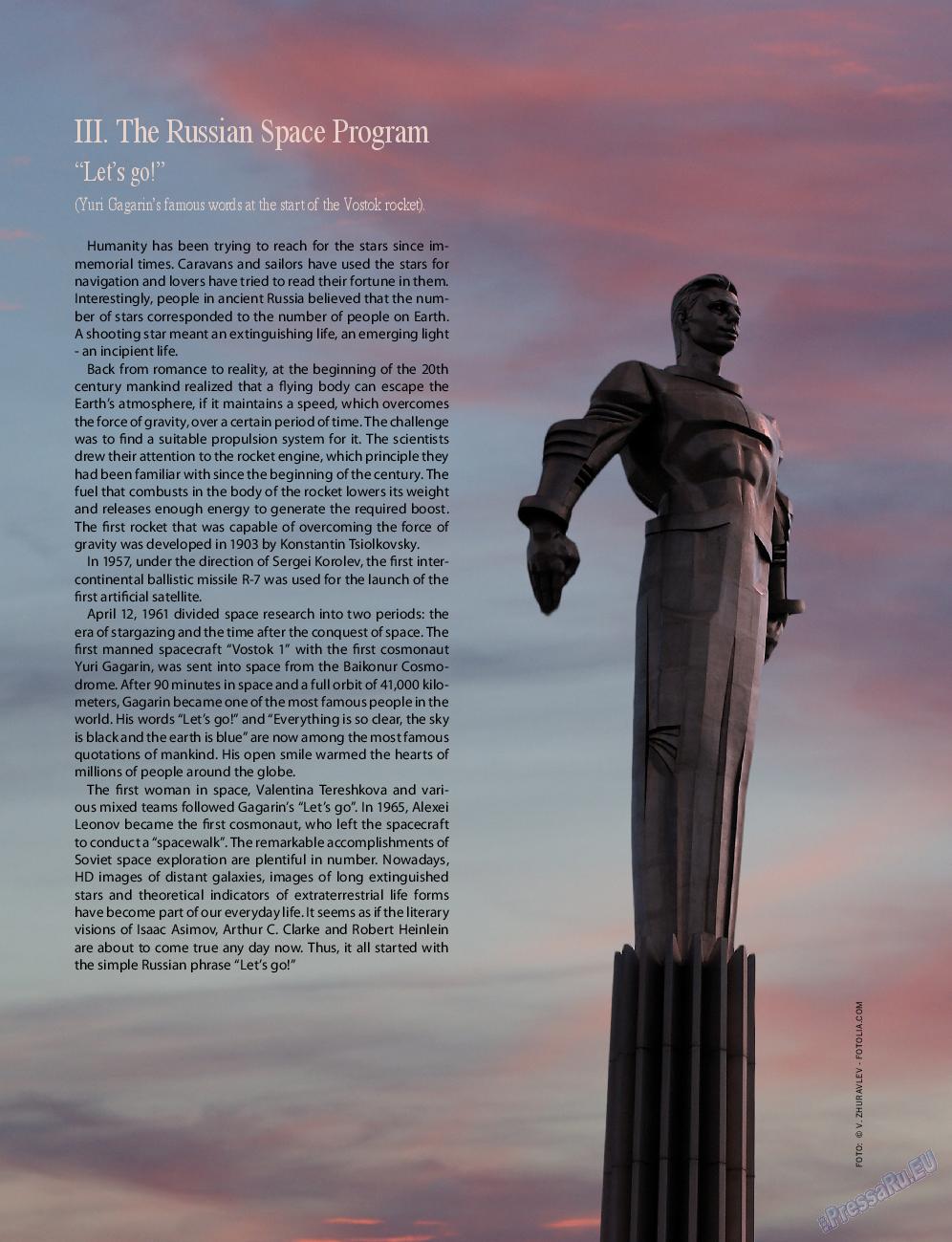 Клан (журнал). 2013 год, номер 5, стр. 42