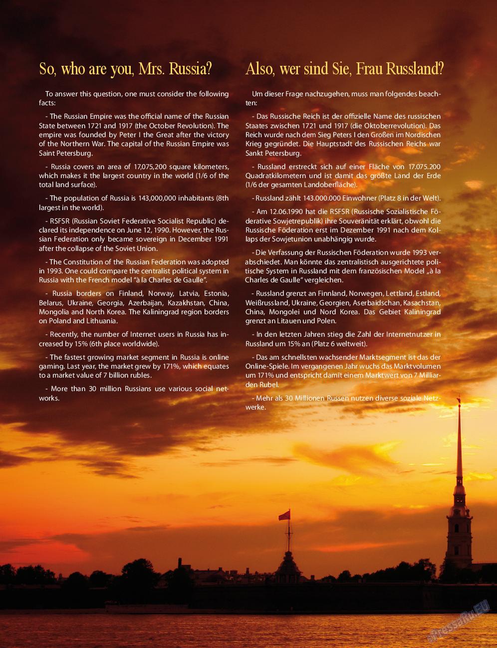 Клан (журнал). 2013 год, номер 5, стр. 50