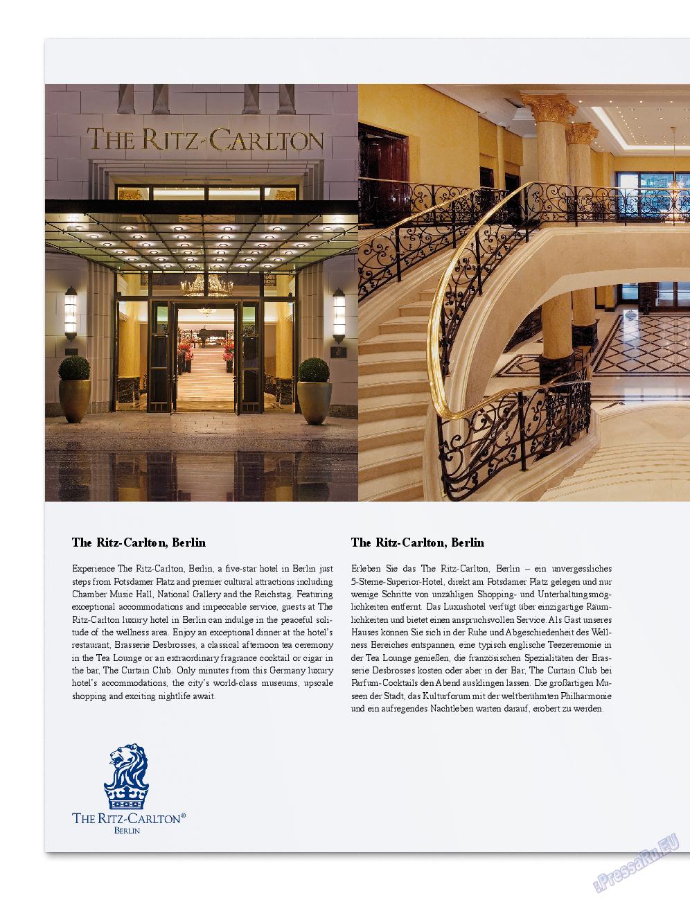 Клан (журнал). 2013 год, номер 5, стр. 78