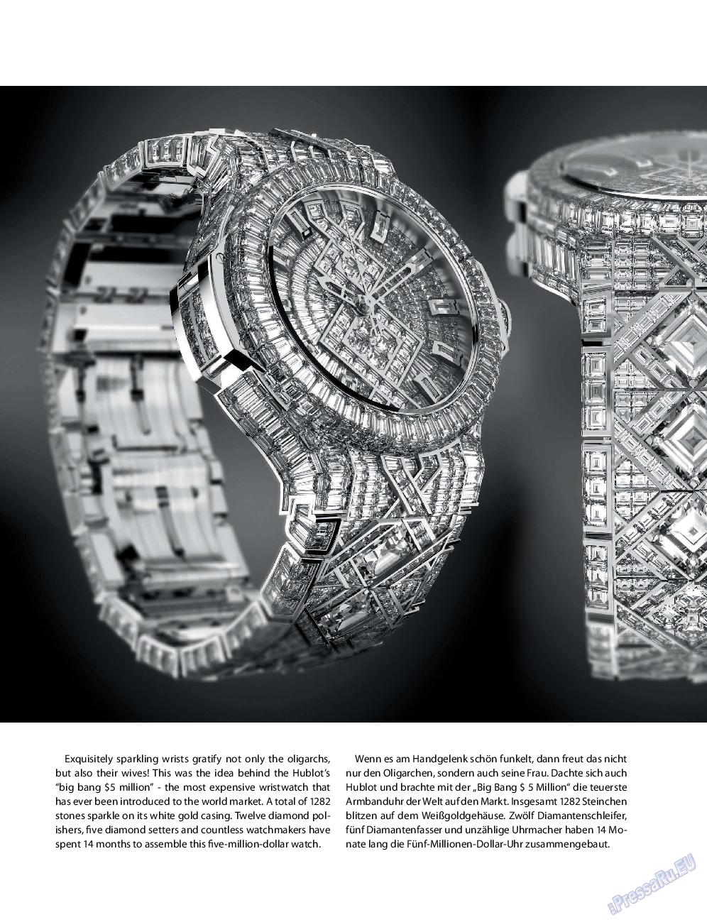 Клан (журнал). 2013 год, номер 5, стр. 90