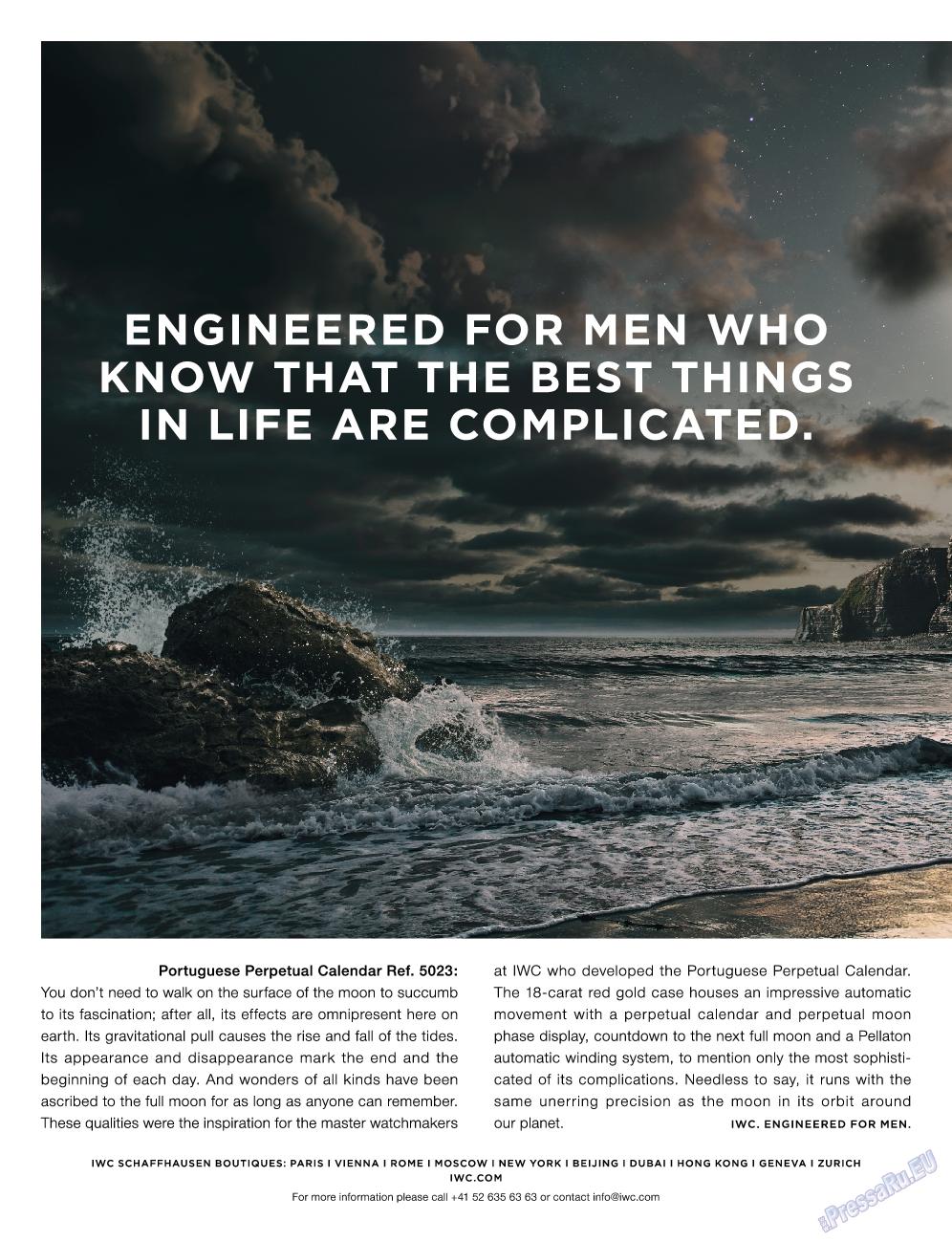 Клан (журнал). 2013 год, номер 5, стр. 92