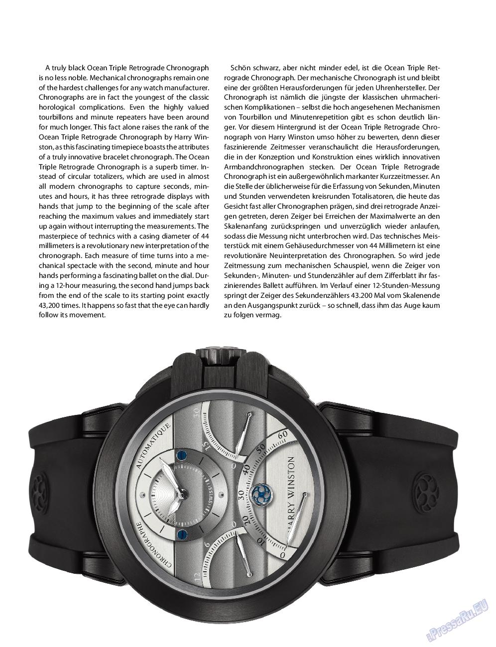 Клан (журнал). 2013 год, номер 5, стр. 98