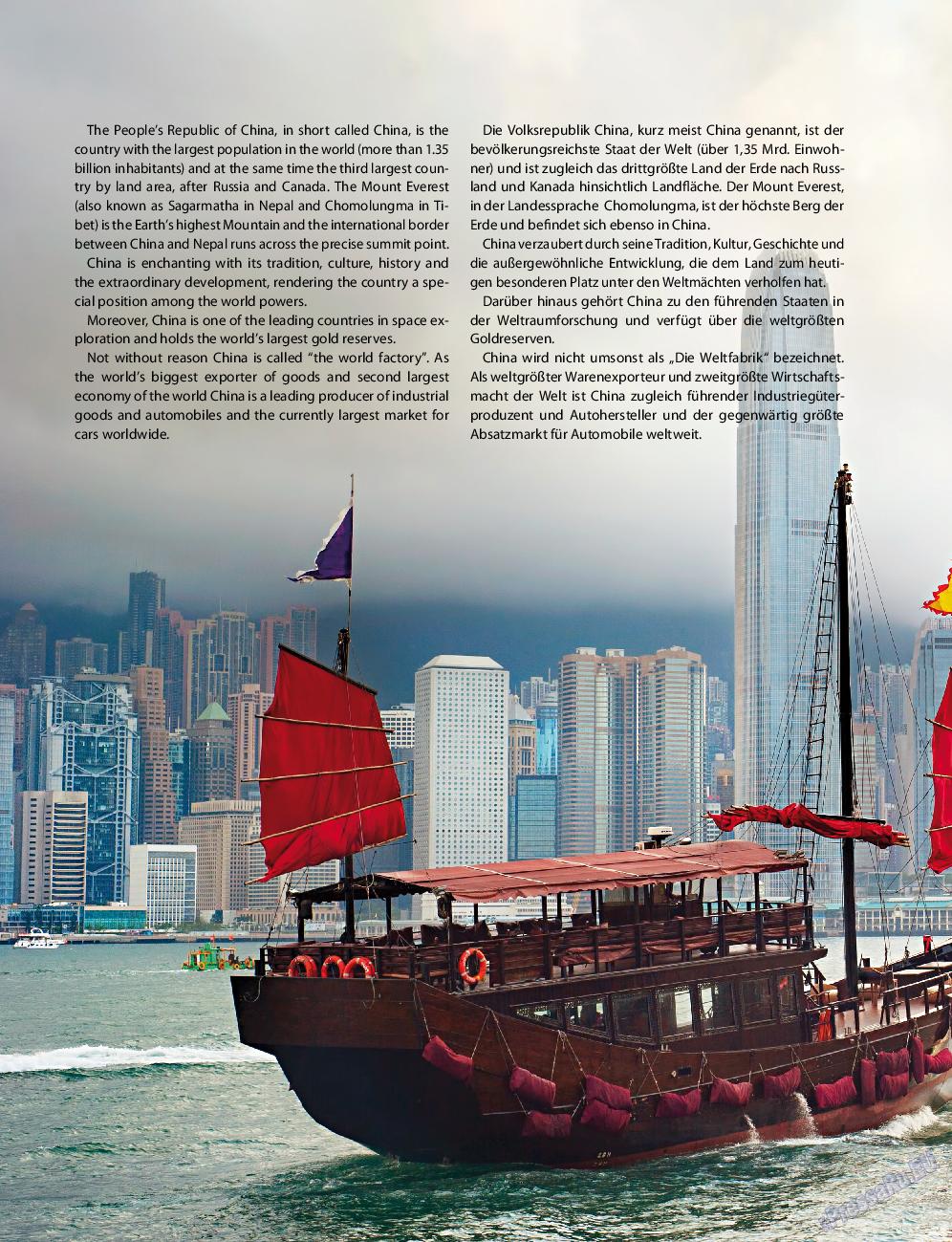 Клан (журнал). 2014 год, номер 6, стр. 10