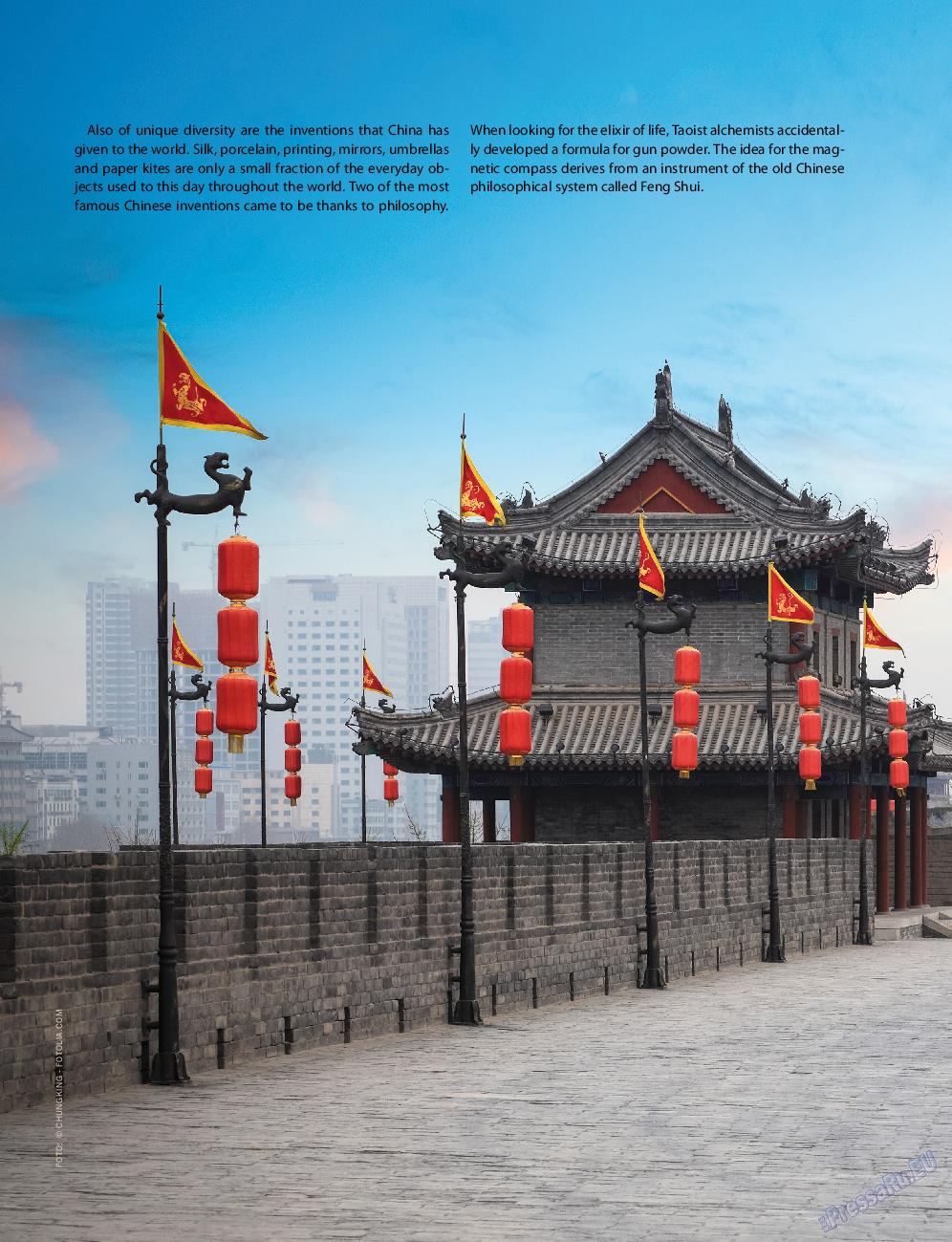 Клан (журнал). 2014 год, номер 6, стр. 18