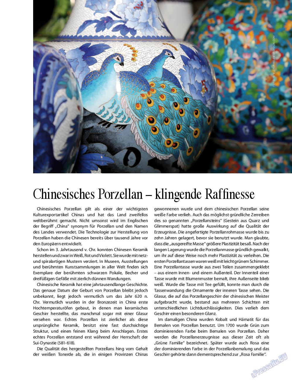Клан (журнал). 2014 год, номер 6, стр. 25
