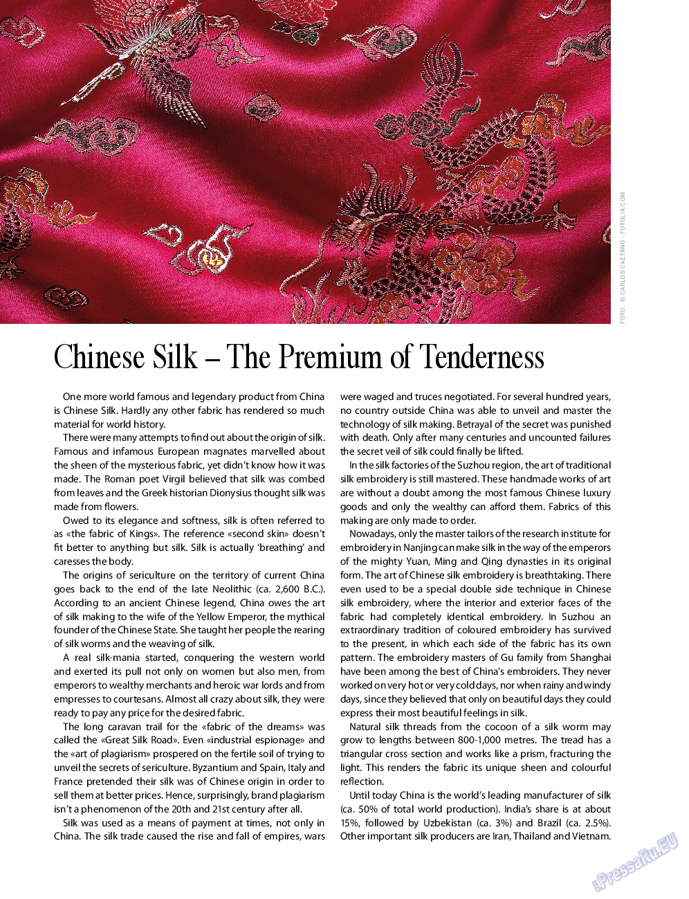 Клан (журнал). 2014 год, номер 6, стр. 32