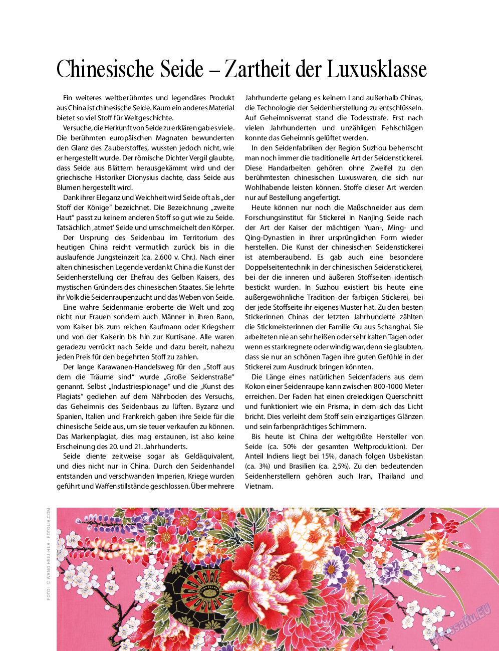 Клан (журнал). 2014 год, номер 6, стр. 33