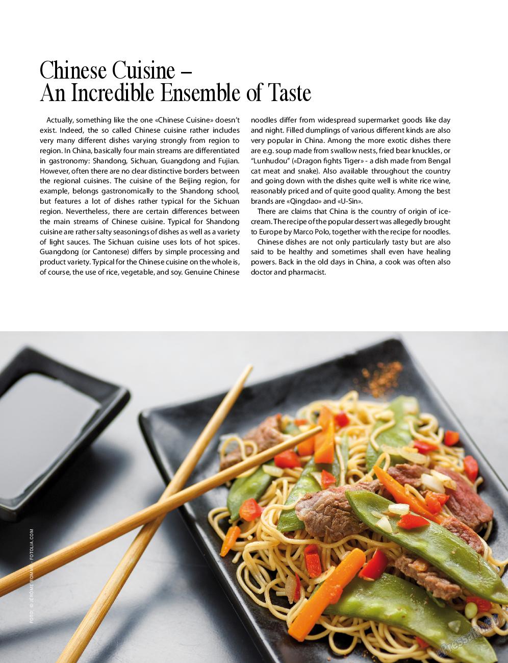 Клан (журнал). 2014 год, номер 6, стр. 46